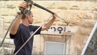 Christian church vandalised in Jerusalem