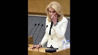 Татьяна Голикова пообещала повысить пенсии на 12 тысяч рублей в 2019 году