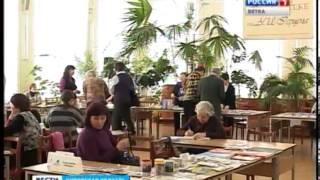 Книжная выставка (ГТРК Вятка)