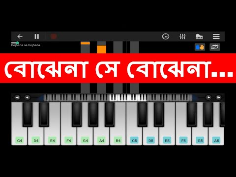 Bojhena Se Bojhena (perfect Piano) Tutorial With Great Music 2017