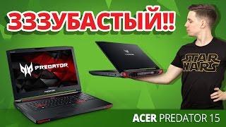 видео Обзор игрового ноутбука Acer Predator 17