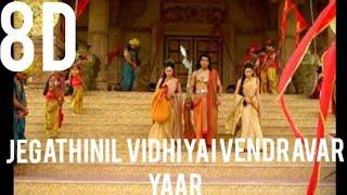8D || Jagathinil vidhiyai vendravar yaar || Mahabharatham