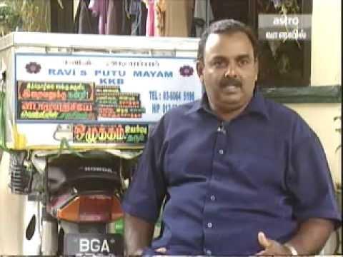 S.R.Ravi's Putu Mayam