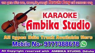 Range lagilare priti ranga lagila odia bhajan karaoke song track