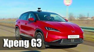 Xpeng G3 - электрокар из Китая.  Первый тест-драйв в Украине