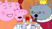 Peppa Pig Official Channel Peppa Pig Songs Bing Bong Zoo Song