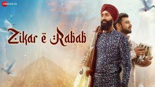 Zikar E Rabab - Official Music Video | Mahabeer Singh Ft. Jayant Patnaik