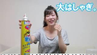 【検証】ヘリウムガスを吸っても美声は保たれるのか 奥津マリリ 検索動画 6