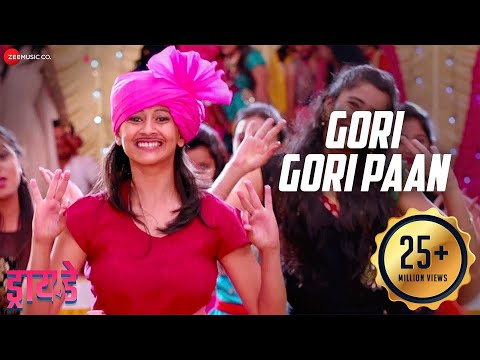 Gori Gori Paan - Full Video | Dry Day |...