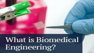 Future of Biomedical Engineering in tamil