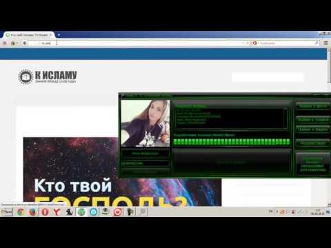 Программа для взлома вконтакте 2016 Рабочий способ