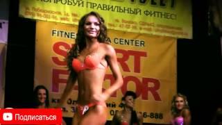 Фитнес бикини! Лучшие модели Fitness Bikini, Фитоняшки!