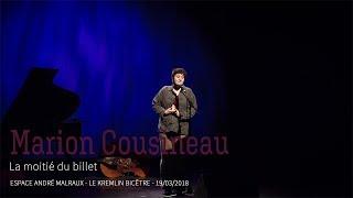 Marion Cousineau - La moitié du billet