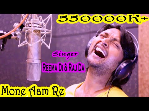 SONA MIRU | MONE AAM RE | NEW SANTHALI FILM SONG | 2018 | STUDIO VERSION