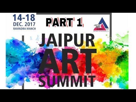 JAIPUR ART SUMMIT 2017 (Part 1) 5th Edition at Ravindra Manch || Video By Himanshu Saini
