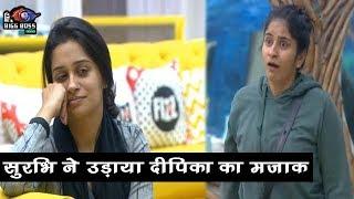 Bigg Boss 12 : Surbhi Rana Copied Deepika's Caring Nature in House   BB 12   Day 23  