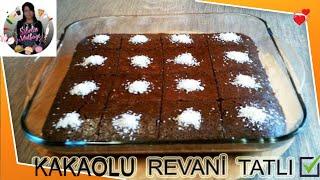 (Tatlı) Kakaolu Revani tatlı Tarifi Nasıl yapılır Sibelin mutfağı ile yemek tarifleri