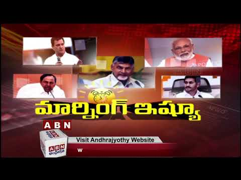 Discussion On Telangana Municipal Election Results 2020 | Morning Issue | | Part 2 | ABN Telugu teluguvoice