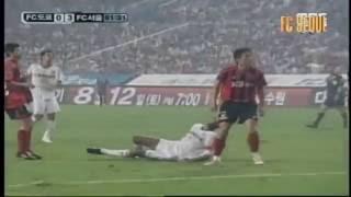 FC서울 vs FC도쿄 친선경기ㅣFC Seoul vs FC Tokyo Friendly Match (2006)