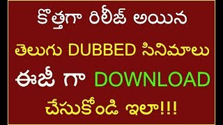 How to download Telugu dubbed movies || Varun tech || hollywood movies in telugu || for free ||