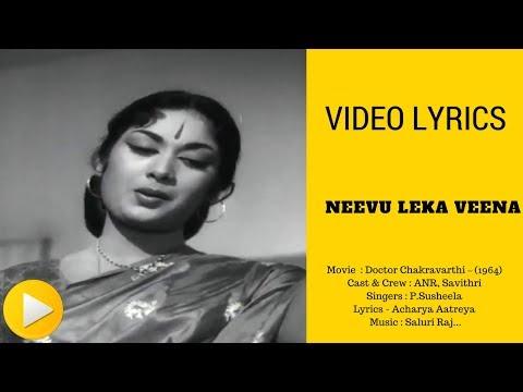 Neevu Leka Veena ( Video Lyrics old Telugu Songs) | Dr Chakravarthy| ANR & Savitri
