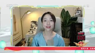 [黄金100秒]歌美人更美 音乐剧演员优美歌声唱响黄金舞台| CCTV综艺