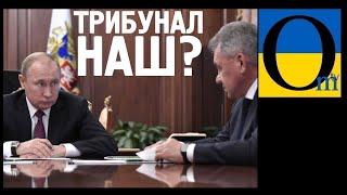 Лукашенко здав Путіна і Шойгу під Трибунал