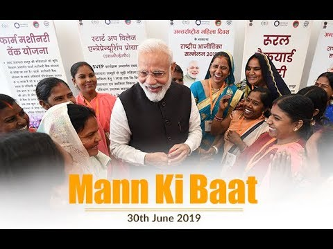 Prime Minister Narendra Modi's Mann Ki Baat with the Nation, June 2019