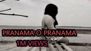 Pranama o pranama    video song    SSK CREATIONS