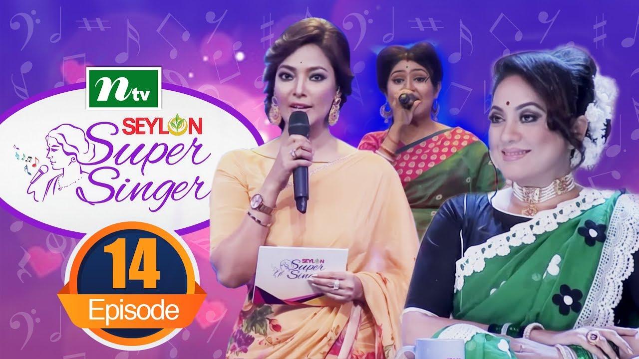 Repeat Reality Show: SEYLON Super Singer | সিলন