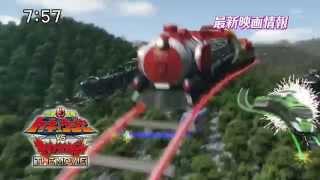 烈車戦隊トッキュウジャーVSキョウリュウジャー THE MOVIE TVCM4 ニンニンジャーver. (HD)