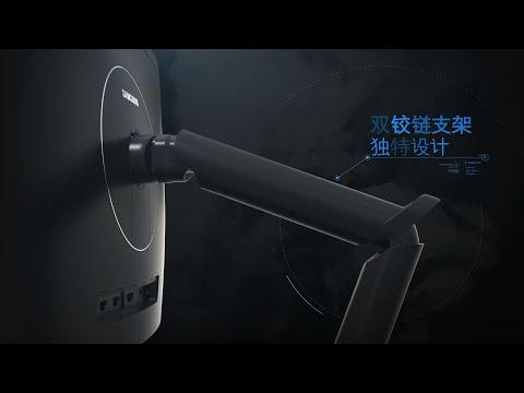 Samsung Odyssey CFG70