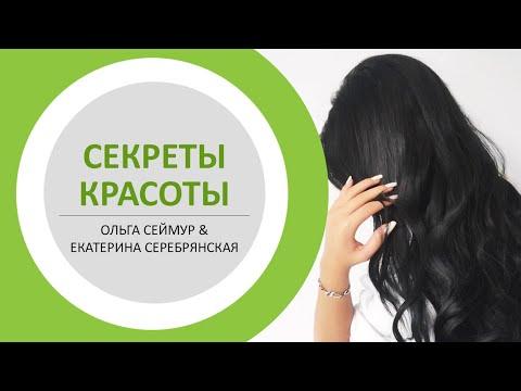 Смывка краски с волос растительным маслом фото