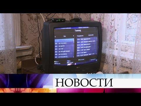 В России готовятся ко второму этапу перехода на цифровое телевидение.