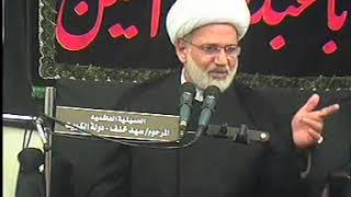 الشيخ زهير الدرورة - من الخطأ تلقيب الإمام زين العابدين علي بن الحسين ع بـ\