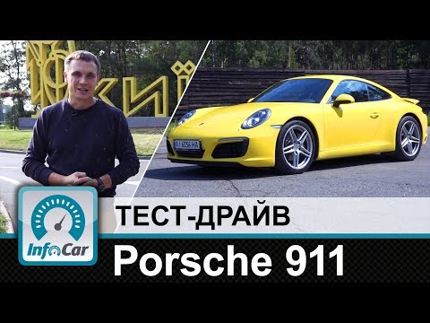 большой тест драйв porsche 911 стиллавин