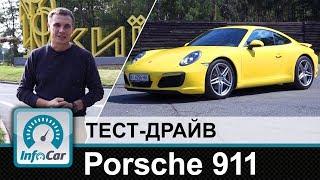 Porsche 911 - Тест-Драйв Infocar.Ua (Порше 911)