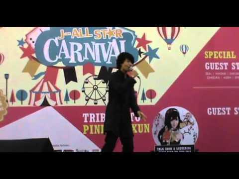 Fahmi Jun - Hoshi no Utsuwa (Sukima Switch cover/karaoke) @ J-All Star Carnival