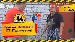 Виталий - гость из Тольятти и его нужный подарок!