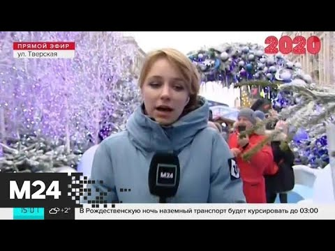 Какую праздничную программу приготовили на Тверской улице - Москва 24