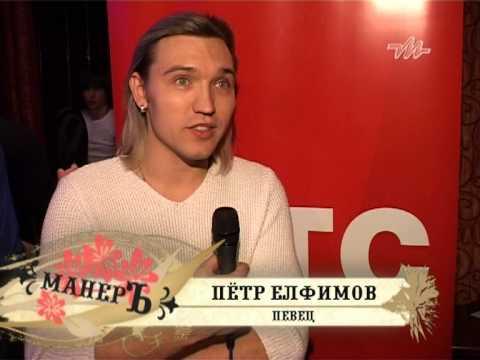 Шоу-бизнес Беларуси