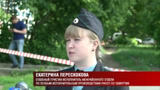 видео Столичные торговые площади будут продавать на Урале