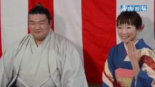 大相撲十両の誉富士関(31)=本名三浦歓之(よしゆき)、青森県鯵ケ沢...