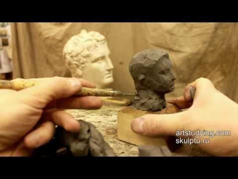 Скульптура уроки видео