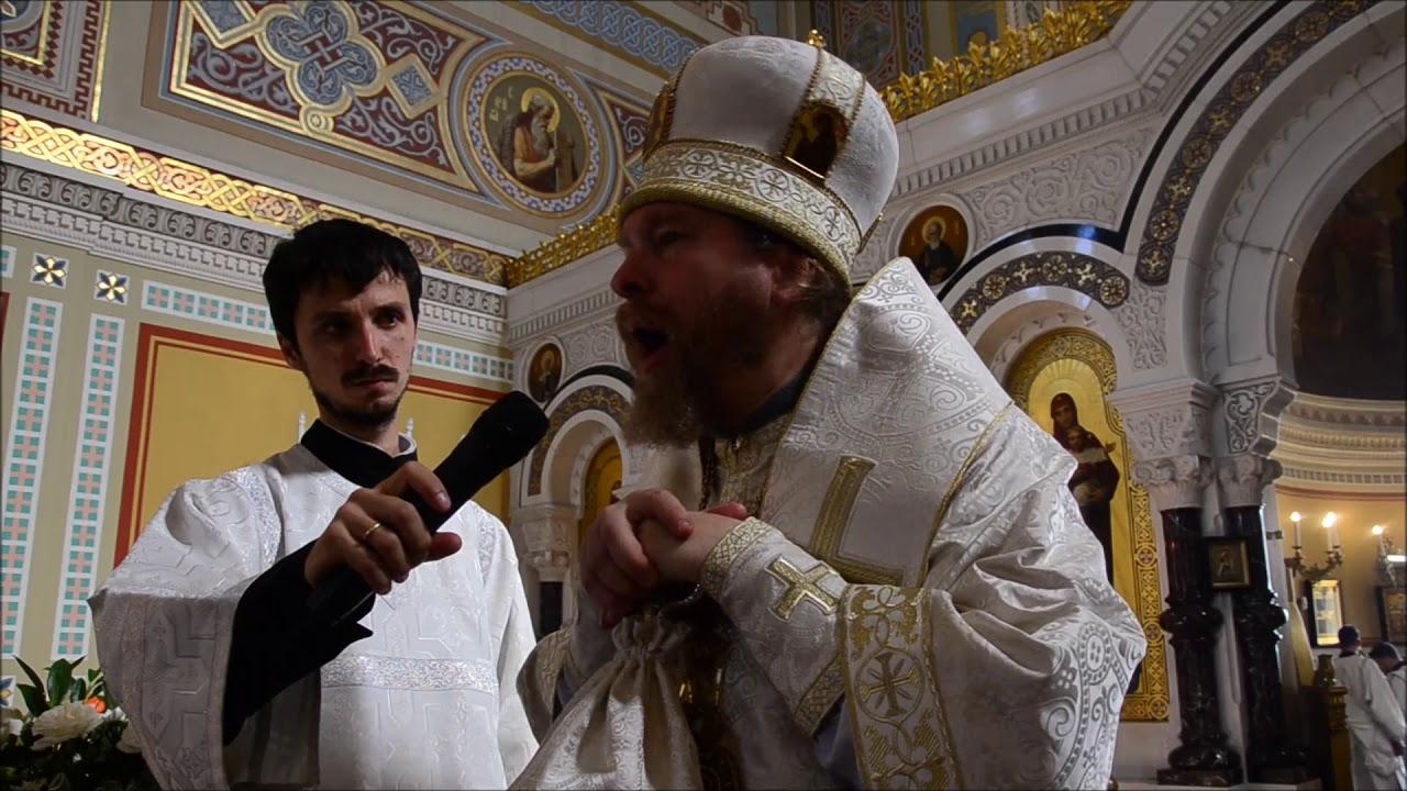 Поздравления священнику с преображением господним фото 496