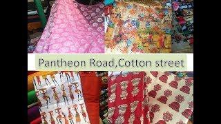 Cotton street / Good material cheap price / Chennai  Egmore Panthian road visit / Readymade cloths