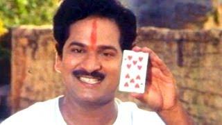pekata papa rao scenes   papa rao explain about pck of cards to uma   rajendraprasad khusbhu