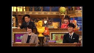 亀梨和也、藤木直人、林遣都『FINAL CUT』チームが謎解きに挑戦.