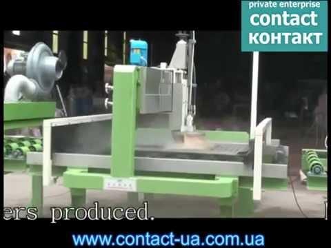 Фигурная резка гранита станком с ЧПУ ВЕКТОР - YouTube
