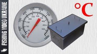 Термометр для коптильни (барбекю, гриля) | Обзор и установка | HD